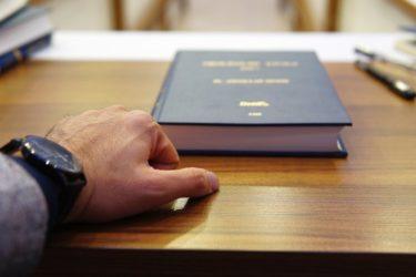 公務員試験に合格できる‼1年前から勉強する人の参考書12~9か月編