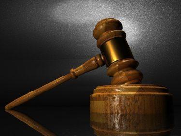 知られてない裁判所事務次官のまとめ!仕事や給与・面接試験の特徴