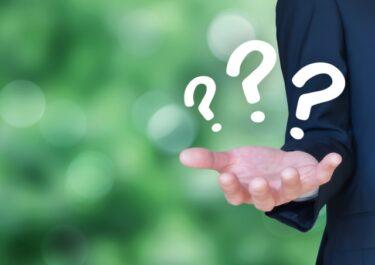財務専門官になりたい人必見‼︎実際にあった面接での質問集・回答集