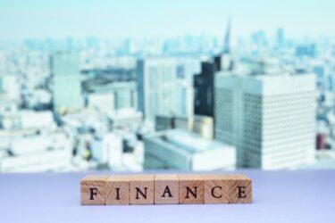財務専門官の必須科目‼財政学で点が取れる無敵の勉強方法と参考書⁉